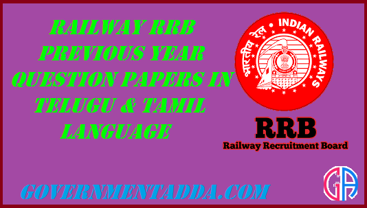 Railway RRB Group D Previous Year Question Papers In Telugu Tamil