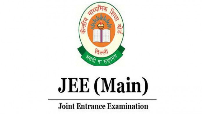 Fast track your JEE Main 2021 preparation